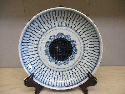 Chinese porcelain Large shallow Shou dish / late18th early 19th C.