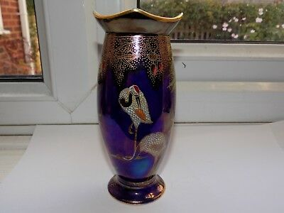 BEAUTIFUL W&R CARLTON WARE No.2932 STORK/CRANE DESIGN LUSTRE VASE H 15 cm