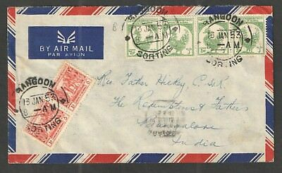 Burma 1953 - Commercial airmail cover to India - 2x SG103 4x SG124.