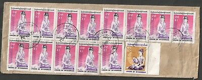 Burma / Myanmar - Commercial cover to Germany - SG315 & 13 x SG316.