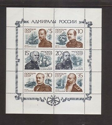 Russia 1989 Admirals Mint unhinged mini sheet stamps