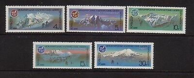 Russia 1986 Alpine Mountains Mint unhinged set 5 stamps