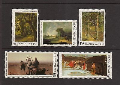 Russia 1986 Paintings Mint unhinged set 5 stamps
