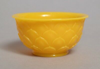 A Beautiful Quality Antique Chinese Carved Yellow Peking Glass Bowl #2