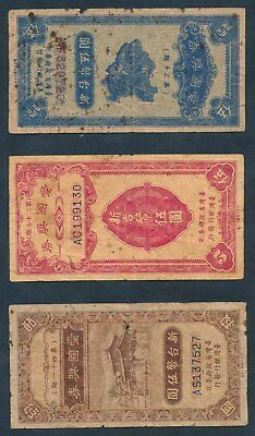 "China (Taiwan): 1951 5 Dollars Lottery Tickets ""3 DIFFERENT SERIES & SCARCE"""