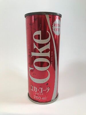 """1960's Japan First Coca Cola Can """"Wave"""" Design 250ml"""