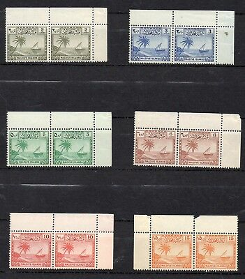 Maldive Islands  Stamps 1950 Palm And Dhow Joined Pair Corner Margin Mnh