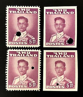 Siam Thailand Rama 9 Imperforated Proof MNH Bhumibol 1951 Waterlow Son 5 Satang