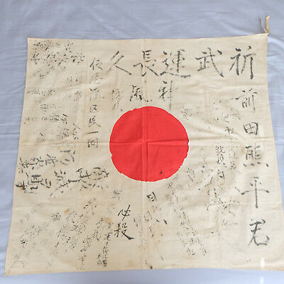 Vintage Original Japanese Meatball Good Luck Cotton Flag With Writing 34 x 32