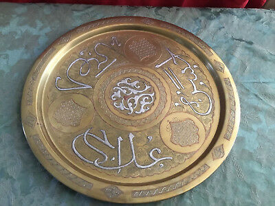 Large Antique Islamic Middle East Damascene Brass Tray With Silver and Copper