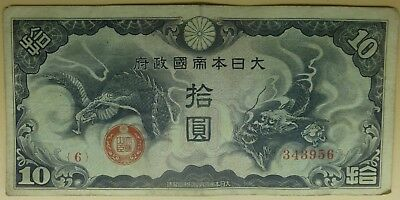 French Indochina 10 yen banknote WWII Japanese Occupation Money