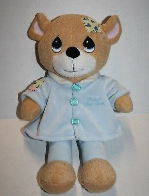 Precious Moments Babys 1ST TEDDY BEAR PATCHES PAJAMAS No Hat Plush Stuffed 2002
