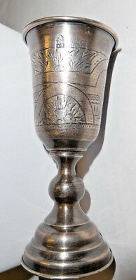 Antique Russian Silver Shot Glass/Cordial