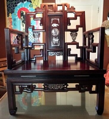 Set of 4 Chinese Rosewood Chairs