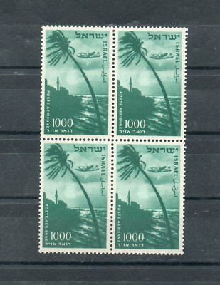 Israel Scott #C16 Tel Aviv Jaffa Airmail Block of Four MNH!!