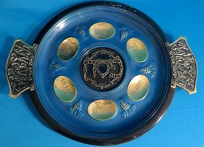 """Israel 16 1/2"""" Passover Seder Brass/Copper Wall Hanging Plate Judaica"""