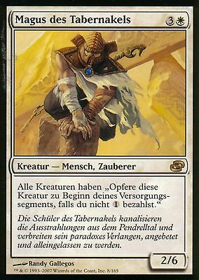 Magus des Tabernakels / Magus of the Tabernacle | NM | Planar Chaos | GER |Magic