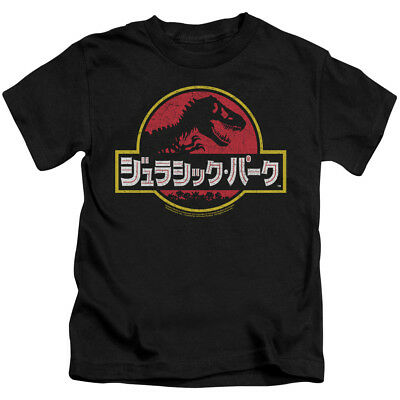 Jurassic Park Japanese Movie Logo KATAKANA Licensed T-Shirt KIDS Sizes 4, 5/6, 7