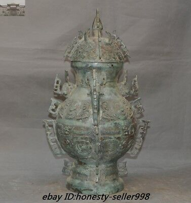 "19""Chinese Ancient Palace Bronze Ware Taotie Beast Face Pot jar Bottle Wineware"