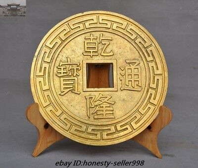 "Huge Old Dynasty Palace Chinese Bronze gilt 24K Gold Ancient money coins""乾隆通寶"""
