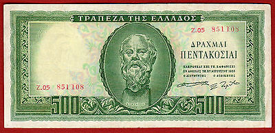 Greece Greek 500  drachma 1955  Apostle Paul in Athens Very Nice and Rare Note
