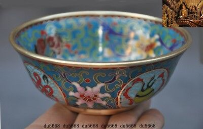"""4""""Chinese palace dynasty bronze Cloisonne 8 treasures symbol flower Tea cup bowl"""