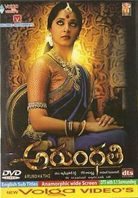 Arundhati (Anushka, Sonu Sood) ~ Telugu Indian Movie Dvd