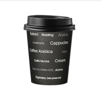 100sets 10 oz Paper Coffee Cups - Black Hot Drink Disposable Cups with Black lid