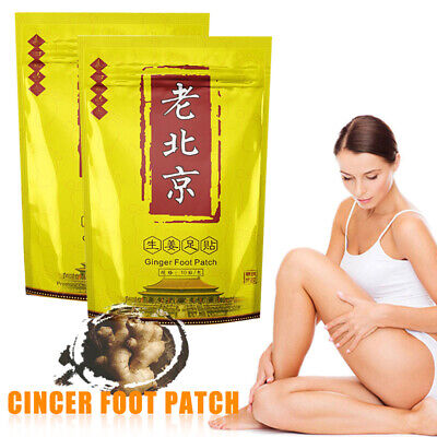 10x Detox Ginger Foot Patch Pad Natural Plant Herbal Toxin Removal Weight Loss