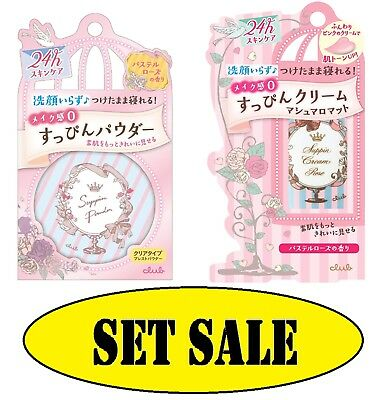 Club Suppin Cream 30g + Powder 26g Pastel Rose scent Pair Set from Japan F/S