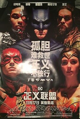 JUSTICE LEAGUE (2017) - 30X42 Original China Movie Poster (Theater Size)