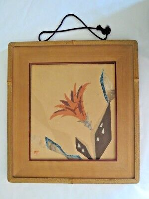 Japanese Vintage  Rice Paper Art Collage Abstract Flower TOrtoise  Bamboo Frame