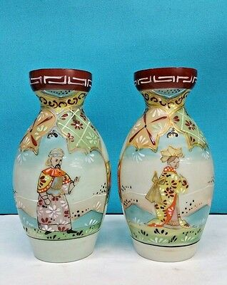 Pair Of Antique Japanese Porcelain Vases Hand Painted 2 Pieces