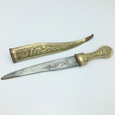 A Persian Bronze Medical Knife Blade Y3152 Near Eastern Antiques