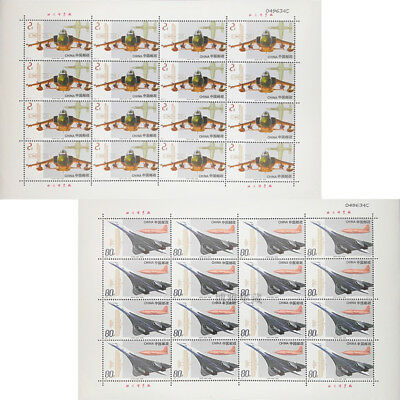 China 2003 -14 100th of Invention of Airplane stamps full sheet