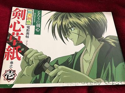 Rurouni Kenshin TV Anime Guide Book JAPAN Art Book