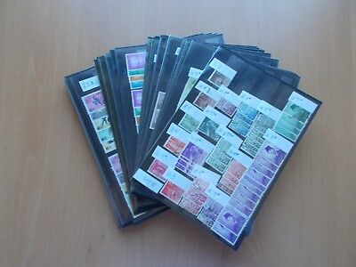 Indonesia - Used & mint duplicated collection on stockcards. See pics.