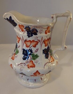 "Antique Gaudy Welsh 8 1/2"" Jug Or Pitcher 19th Century VGC"