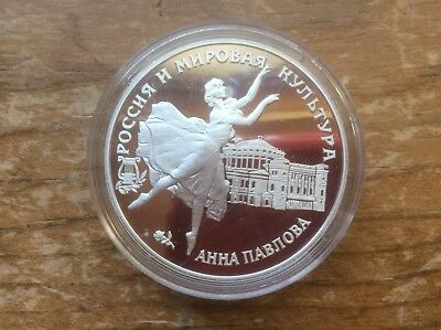 Russia Russian Ballet Anna Pavlova 1 oz Silver 3 Roubles 1993 Proof @@ must see@