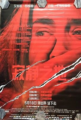 A Quiet Place (2018) Original China 30X42 Movie Poster (Theater Size)