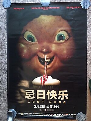 HAPPY DEATH DAY (2017) - 30X42 Original China Movie Poster (Theater Size)