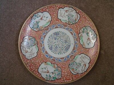 An antique Japanese Imari Charger,Chinese reign mark. In very good condition.