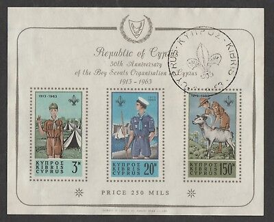 CYPRUS 1963 50th ANNIVERSARY OF SCOUTS SG MS 231a FINE USED.