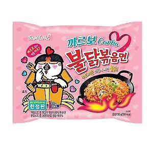Samyang Carbo Buldak Fire Chicken Super Hot Spicy Noodle Ramen Limited Edition