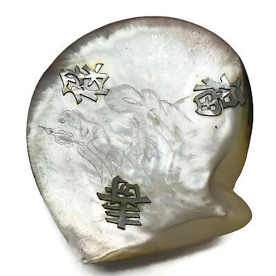 Vintage Sea Shell Mother Of Pearl Asian Characters Engraved Footed Bowl Ashtray