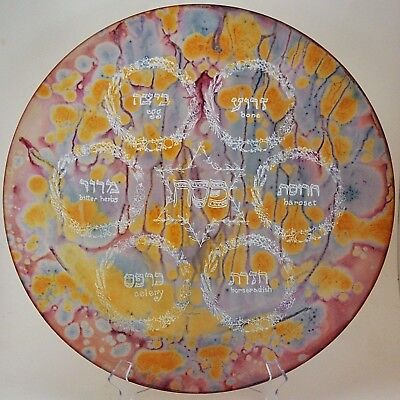 "Art Glass Passover Seder Plate 14"" Judaic Satin Finish"