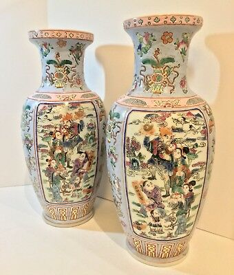 A Pair of Early 19th c. Antique Chinese Dauguang Enameled Famille Baluster Vases