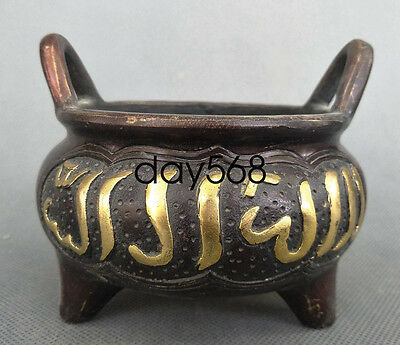 Exquisite Collection Old China Bronze handwork incense burner w Xuande mark