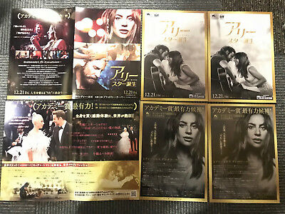 A STAR IS BORN Japan flyer mini-poster Lady GaGa Bradley Cooper Andrew Dice Clay