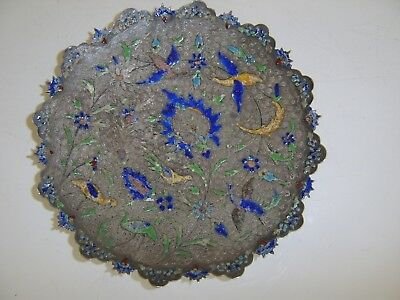 Solid Silver Enamel Oriental Bowl - Islamic Chinese Country Unkown  Info Welcome